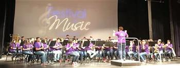 CMS BAND RECEIVES SUPERIOR RATING