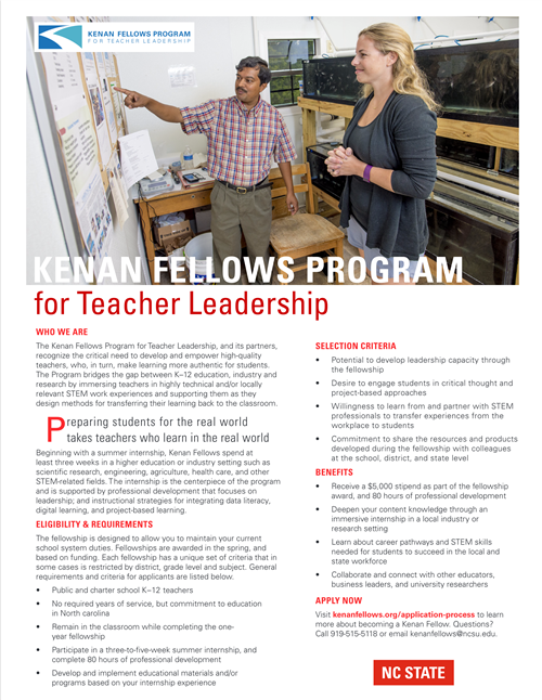 Kenan Fellows Program Flyer